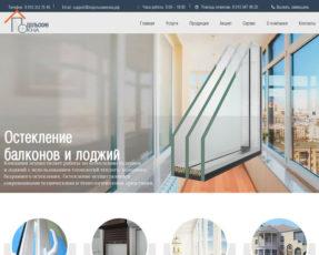microflora.ru